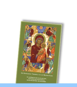 boek-serebrov-orthodoxe-verering
