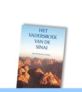boek-serebrov-vadersboek-sinai