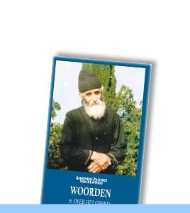 boek-serebrov-woorden-gebed