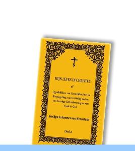 boek-christus-2