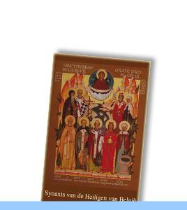 boek-heiligen-van-belgie