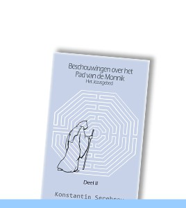 boek-pad-vd-monnik2