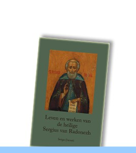 boek-sergius-van-radonezh