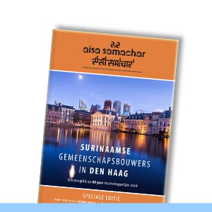 BOEK | Surinaamse gemeenschapsbouwers in Den Haag